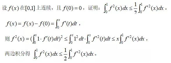 PEE-Cauchy-Schwarz-Inequality